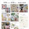 gallery&space fufu. 展示情報