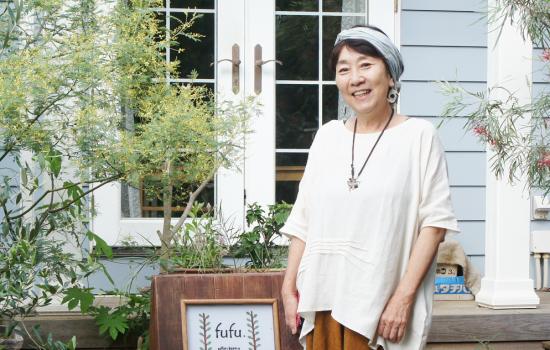 """住宅街にひっそり佇むステキなお庭の一軒家<br>""""gallery&space fufu.""""kayo.さん"""