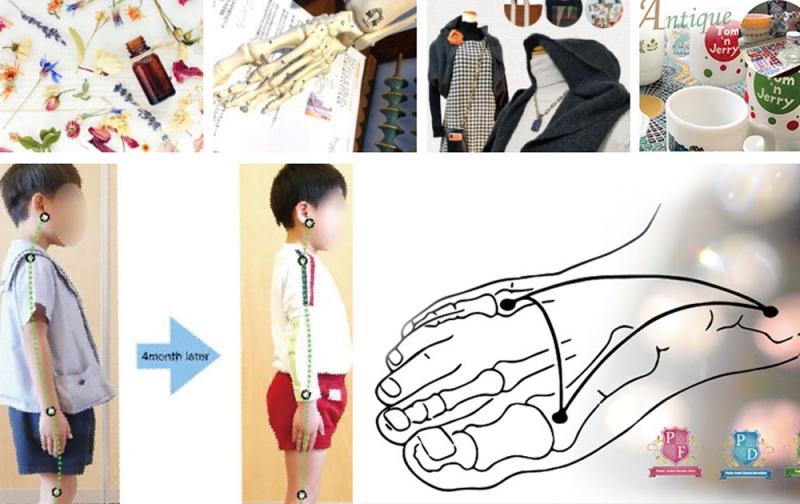 靴下と生活雑貨のお店&レンタルスペース さきっちょ イベント情報